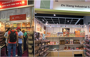 Hong Kong Gifts & Premium Fair and Canton Fair on April