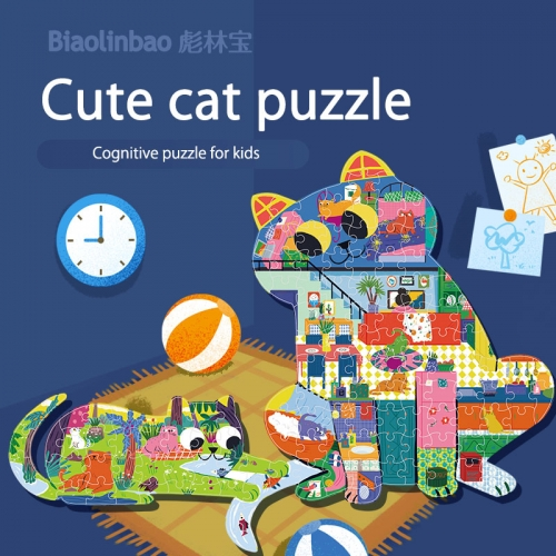 Puzzle In stock shaped design cardboard educational toy animal kids puzzle game